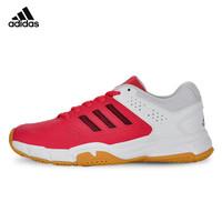 adidas 阿迪達斯 BB4833 女士網羽兩用運動鞋 *3件