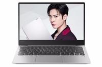 Lenovo 聯想 小新Air13 2019款 13.3英寸筆記本電腦(i5-10210U、8GB、512GB、72%NTSC)