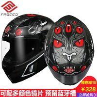 FASEED FS-816 全覆式摩托车头盔