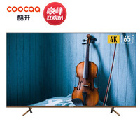 coocaa 酷开 65C60 65英寸 4K 液晶电视