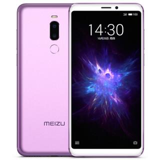 MEIZU 魅族 Note8 智能手机 烟紫 4GB 64GB