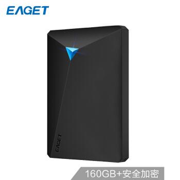 忆捷(EAGET)160GB USB3.0移动硬盘G20 2.5英寸文件数据备份存储安全高速防震黑色