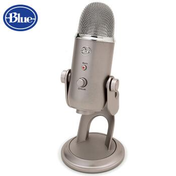 Blue yeti 雪怪USB专业电容麦克风 电脑手机游戏直播 主播唱歌喊麦话筒 全民K歌唱吧会议录音 铂金色