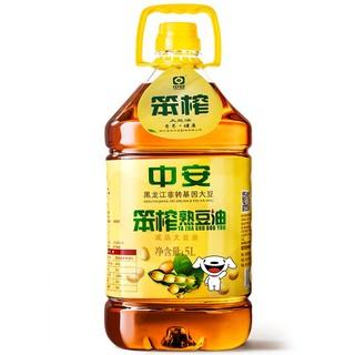 中安 食用油 非转基因 笨榨熟豆油 5L