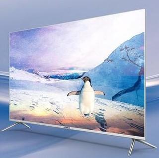 Konka 康佳 B50U 50英寸4K液晶电视