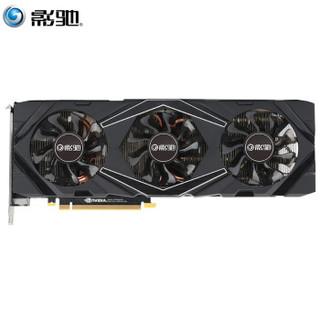 GALAXY 影驰 GeForce RTX 2070 显卡