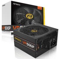 Antec 安钛克 额定500W VP500P 电脑电源