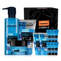 歐萊雅LOREAL 男士保濕護膚套裝(潔面膏+水凝露+強潤霜+潔面x2+滋潤乳8mlx6)(洗面奶男 男士護膚)