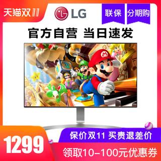 LG LG 24MP88Hv-S 24MP88HM-S 【官方自营】LG 24MP88Hv-S电子设计制图带音箱的窄边框显示器