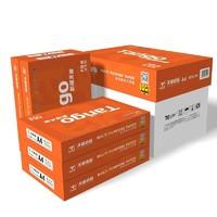天章(TANGO) 新橙天章70克A4复印纸打印纸 500张/包 5包/箱