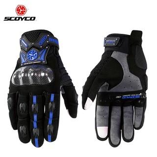 Scoyco 赛羽 MC20 摩托车骑行手套