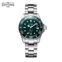 DAVOSA 迪沃斯 男士运动潜水表16155570