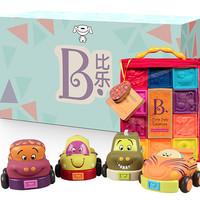 B.Toys 比乐 捏捏乐数字浮雕软积木+回力车