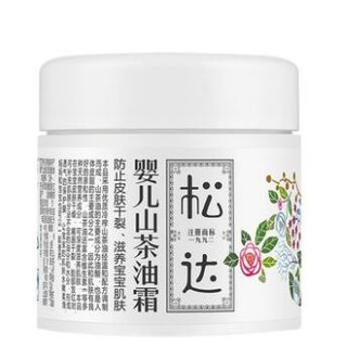 松达 婴儿山茶油霜 68g