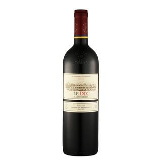 LAFITE 拉菲 巴斯克十世 干红葡萄酒 750ml