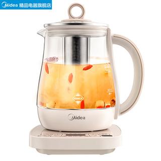 Midea 美的 MK-YS15Colour501 茶壶 养生壶 电水壶