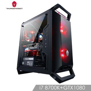 ThundeRobot 雷神 TRG R8 台式电脑主机 (i7 8700K、GTX1080、256G SSD)