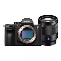 SONY 索尼 ILCE-7RM3全画幅微单相机 SEL2470Z单镜套装(FE 24-70mm F4 ZA OSS镜头)