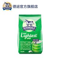 Devondale 德運 脫脂奶粉 1kg/袋