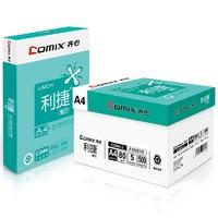 Comix 齐心 利捷 A4复印纸 80克 500张/包 5包整箱装