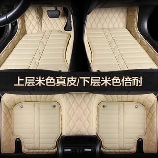拓逸 TY-zp01 全包围式真皮汽车脚垫 五座专用