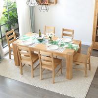 原始原素 D-CZ-015 北欧现代简约橡木一桌四椅