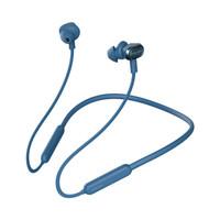 脉歌 Macaw TX-80挂脖式无线蓝牙耳机 音乐耳机 运动耳机 手机耳机 游戏耳机 带麦可通话 蓝色