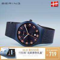 Bering白令進口防水鋼帶石英表藍寶石鏡面鈦合金男士手表11937