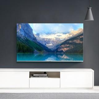 Skyworth 创维 55H7S 55英寸 4K 液晶电视