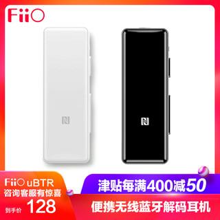 FiiO 飞傲 ubtr 无线蓝牙耳机音频接收器 (黑色)