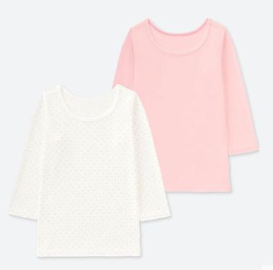 UNIQLO 优衣库 婴幼儿罗纹T恤 2件装