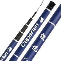 DECATHLON 迪卡侬 Caperlan 2777018 鲤悦钓鱼竿套装 3.6米