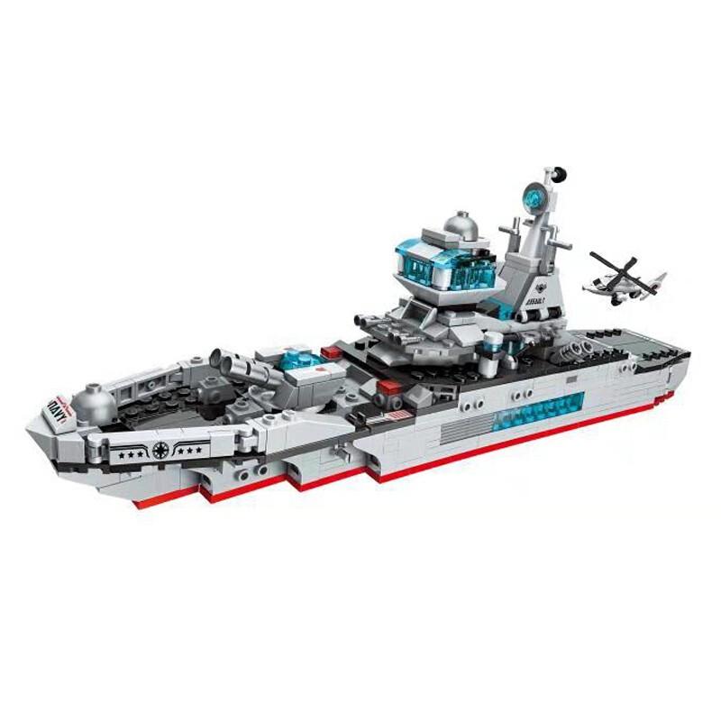 ENLIGHTEN 启蒙 1411-8 海洋巡洋舰