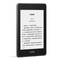 Kindle Paperwhite 经典版 亚马逊电子书阅读器