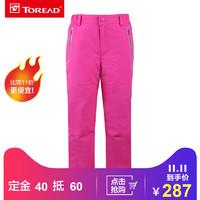 探路者滑雪褲 秋冬戶外男女童防水透濕滑雪褲95007