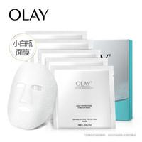 Olay 玉兰油 水感透白光塑钻纹 弹力面膜 5片+赠5片 *4件