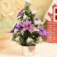 劲野 小型圣诞树 30cm