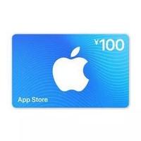 App Store 充值碼 100元(電子卡)
