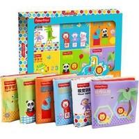 费雪Fisher-Price 婴幼儿布书 早教布书套装 +凑单品