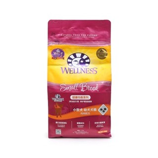 Wellness 宠物健康 宠物狗粮 小型幼犬粮 鸡肉配方 2.7kg