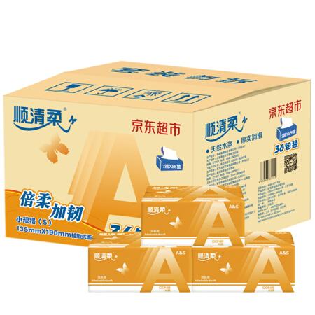 顺清柔 国际版 软抽面巾纸 (3层85抽*36包 小规格、箱装)