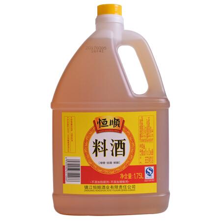 恒顺 料酒 1.75L