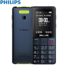 PHILIPS 飞利浦 E311 移动联通2G 老人手机 海军蓝