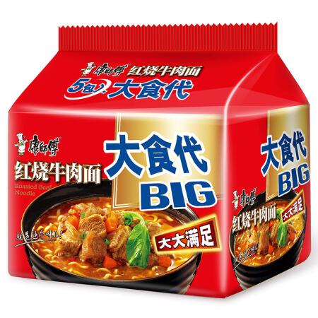康师傅 大食袋 红烧牛肉面 120g*5/袋