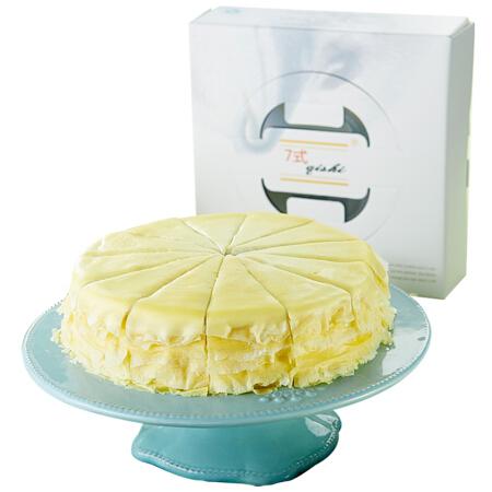 7式 榴莲千层冷冻蛋糕 1100g 12片