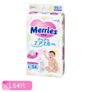 花王 妙而舒婴儿纸尿裤(9-14kg)L54片