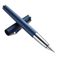 LAMY 凌美 Studio 演艺系列 钢笔