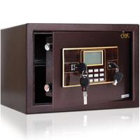 deli 得力 銳劍系列 33118 電子密碼保管箱 *2件