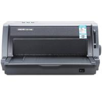 deli 得力 DE-730K 针式单据打印机