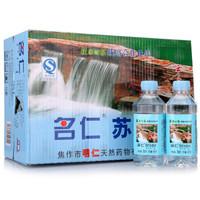 名仁 蘇打水飲料 無糖無汽弱堿性水 375ml*24瓶 整箱裝 *2件